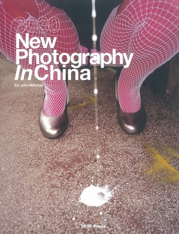 3030: New Photography in China