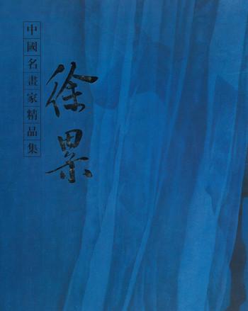 Xu Lei