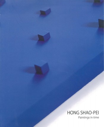 Hong Shao-Pei: Paintings in Time