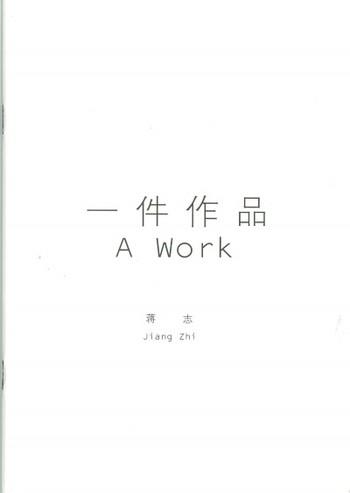 A Work