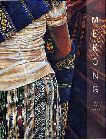 Chang Fee Ming: MEKONG