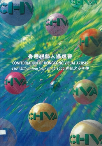 Confederation of Hongkong Visual Artists: The Millennium Year Book 1999
