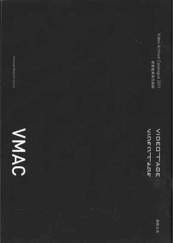 VMAC: Video Archive Catalogue 2011