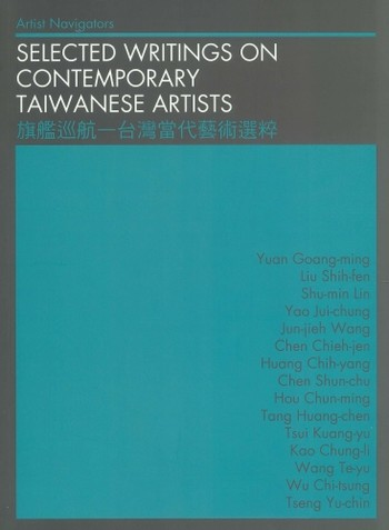 Artist Navigators: Selected Writings on Contemporary Taiwanese Artists