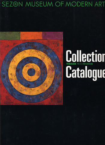 Sezon Museum of Modern Art: Collection Catalogue