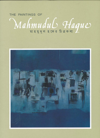 The Paintings of Mahmudul Haque