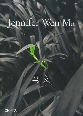 Jennifer Wen Ma