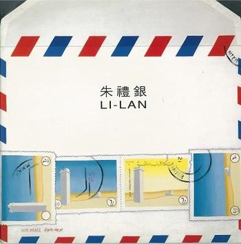 Li-Lan