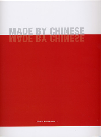 Made by Chinese