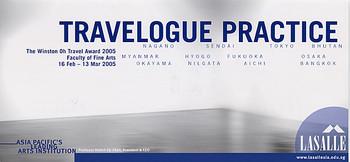 Travelogue Practice