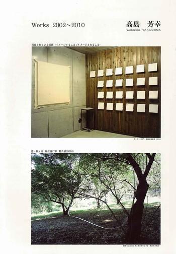 Yoshiyuki-TAKASHIMA: Works 2002-2010