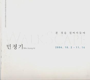 Min Joung-ki_WalkScape