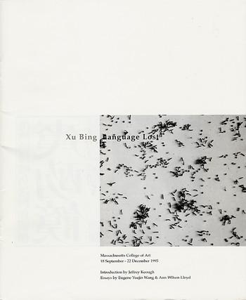 Xu Bing: Language Lost