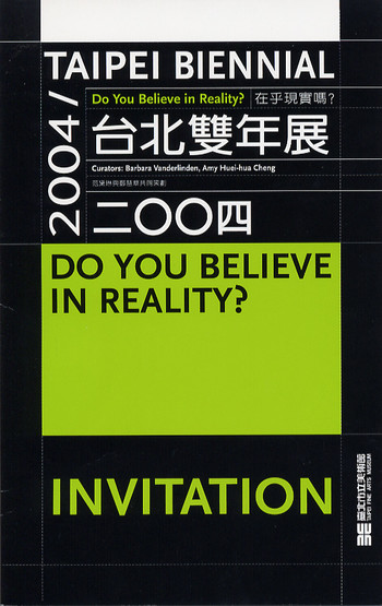 2004 Taipei Biennial - Do You Believe in Reality?