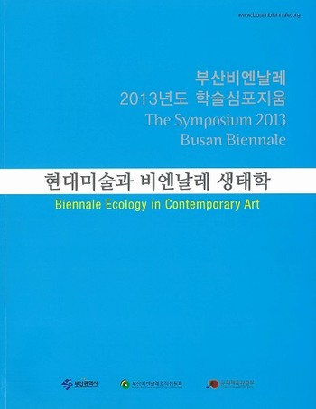 Biennale Ecology in Contemporary Art