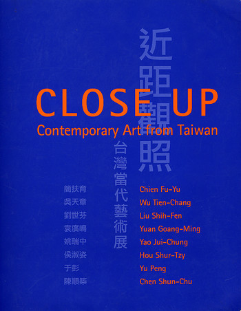 Close Up: Contemporary Art from Taiwan
