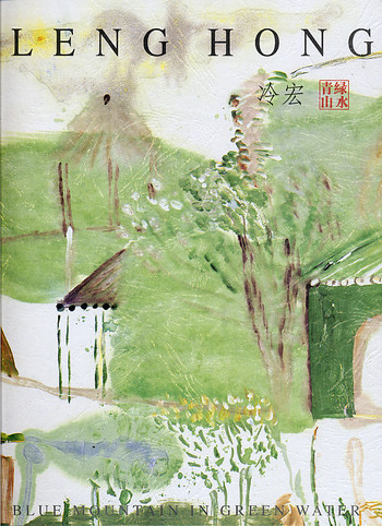 Blue Mountain in Green Water: Paintings by Leng Hong