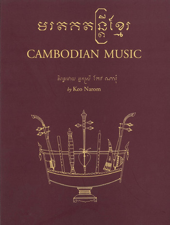 Cambodian Music