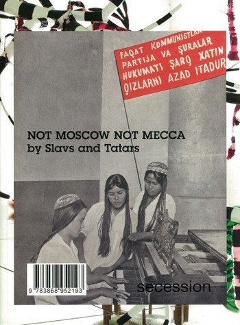Not Moscow Not Mecca