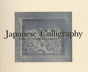 Japanese Calligraphy: Works by Contemporary Masters (1985)