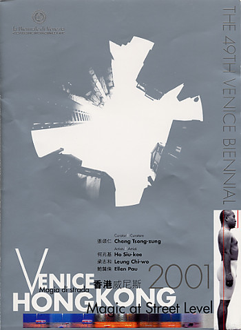 The 49th Venice Biennial - Venice-Hong Kong: Magic at Street Level 2001