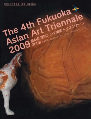 The 4th Fukuoka Asian Art Triennale 2009: LIVE and LET LIVE: Creators of Tomorrow
