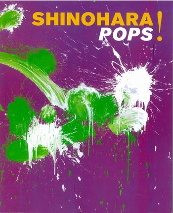 Shinohara Pops!