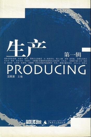 Producing (1)