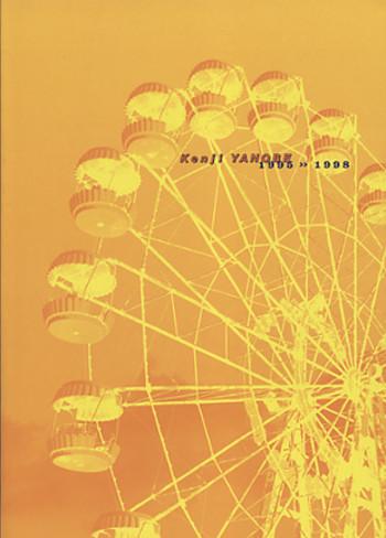 Kenji Yanobe 1995 >> 1998