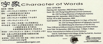 Character of Words