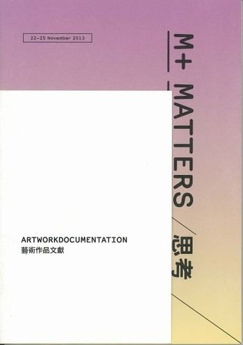 M+ Matters: ARTWORKDOCUMENTATION