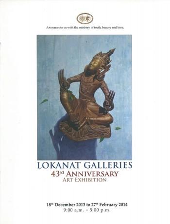 Lokanat Galleries: 43rd Anniversary Art Exhibition