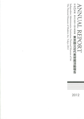 2012 Annual Report: Independent Administrative Institution National Museum of Art The National Museu