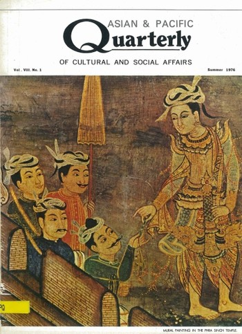 Asian & Pacific Quarterly of Cultural and Social Affairs (All holdings in AAA)