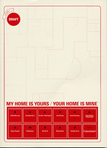 My Home is Yours/ Your Home is Mine