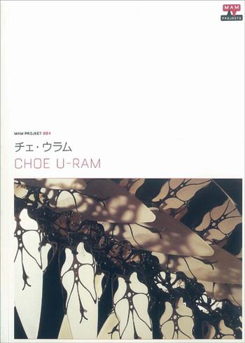MAM Project 004: Choe U-Ram