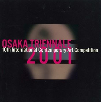 Osaka Triennale 2001: 10th International Contemporary Art Competition