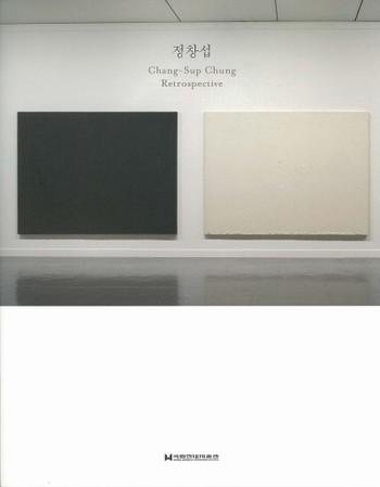Chang-Sup Chung Retrospective