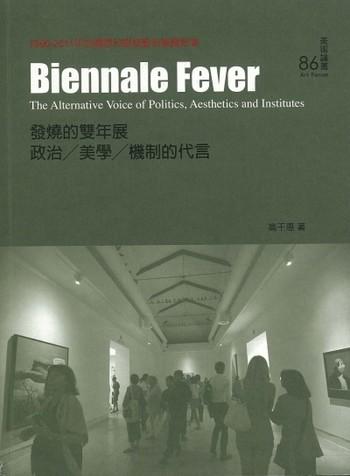 Biennale Fever: The Alternative Voice of Politics, Aesthetics and Institutes