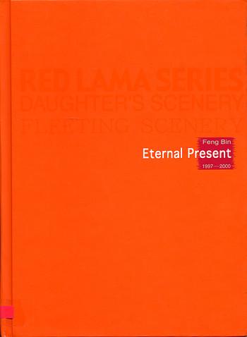 Feng Bin: Eternal Present 1997-2000