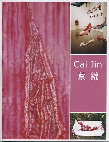 Cai Jin: Eros in Red