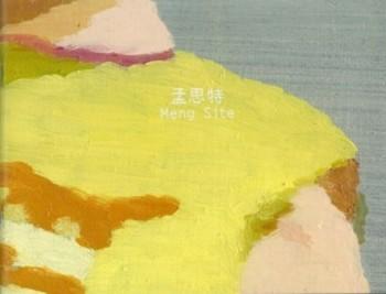 Meng Site