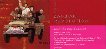 Shen Jiawei: Zai-Jian Revolution