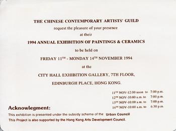 1994 Annual Exhibition of Paintings & Ceramics