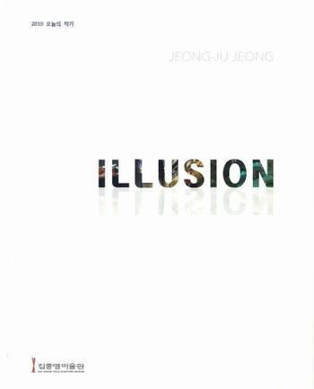 Jeong-Ju Jeong: Illusion