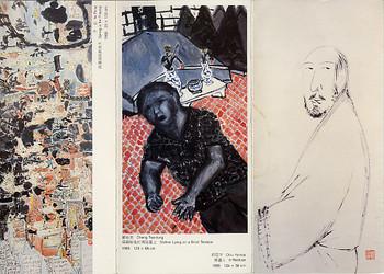 In Ink: Paintings on Paper by Cheng Tsai-Tung, Chiu Ya-Tsai and Yu Peng