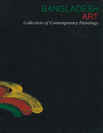 Bangladesh Art: Collection of Contemporary Paintings