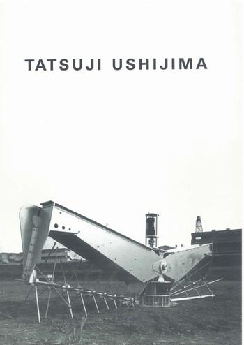Tatsuji Ushijima (Hillside Gallery)
