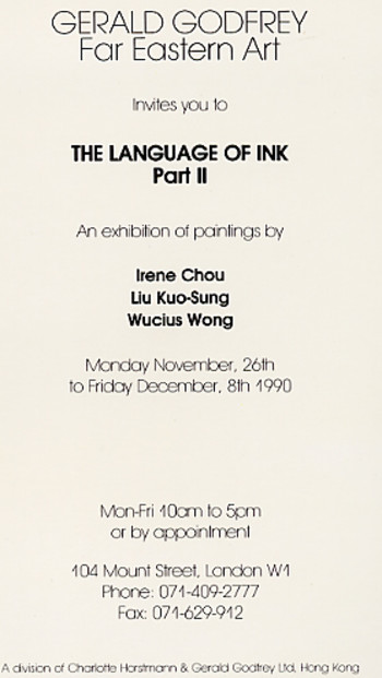 The Language of Ink Part II