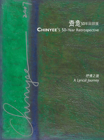 Chinyee's 50-Year Retrospective: A Lyrical Journey